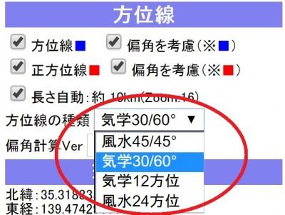 %e3%81%82%e3%81%a1%e3%81%93%e3%81%a15